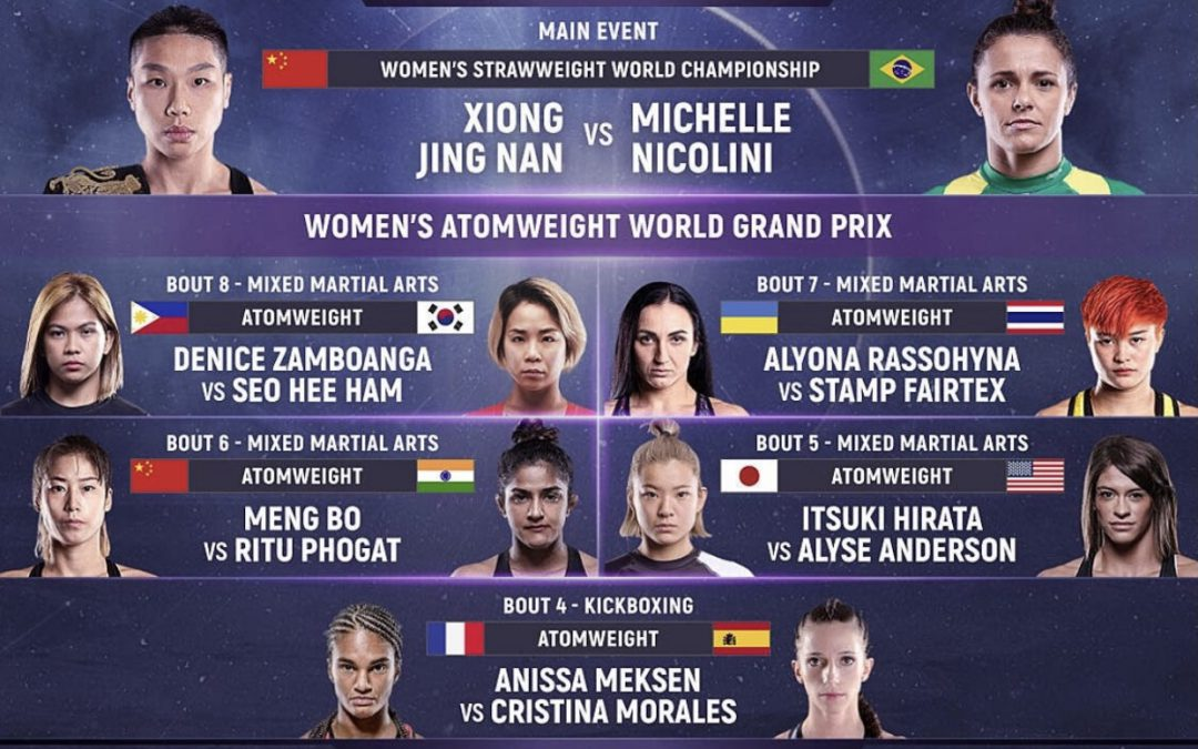 ONE CHAMPIONSHIP: EMPOWER IS COMING
